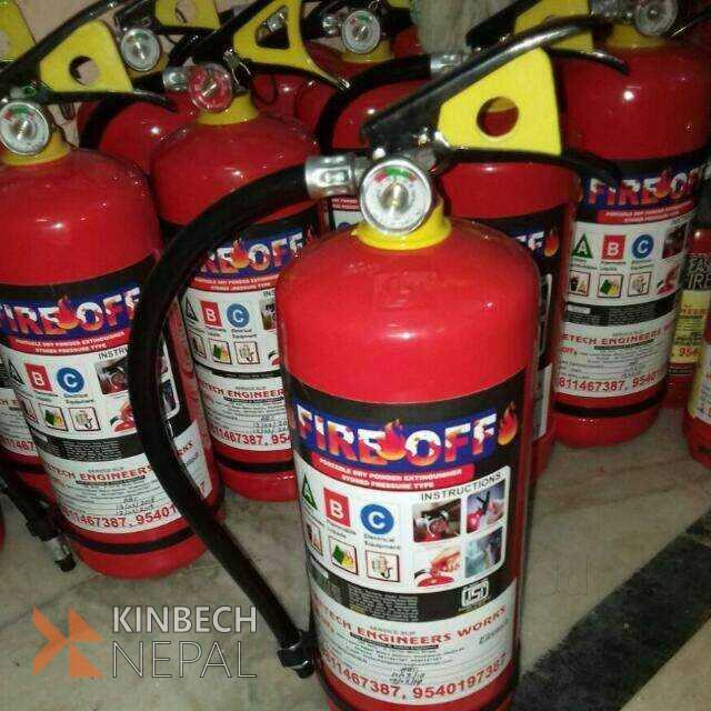 Fire Extinguisher in butwal nepal | www.kinbechnepal.com