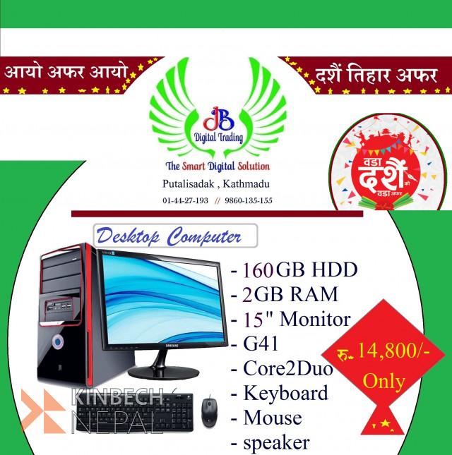 Dashain Offer on Desktop Computers   www.kinbechnepal.com
