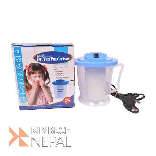Mini Vaporizer Facial and Nose Steamer Inhaler   www.kinbechnepal.com