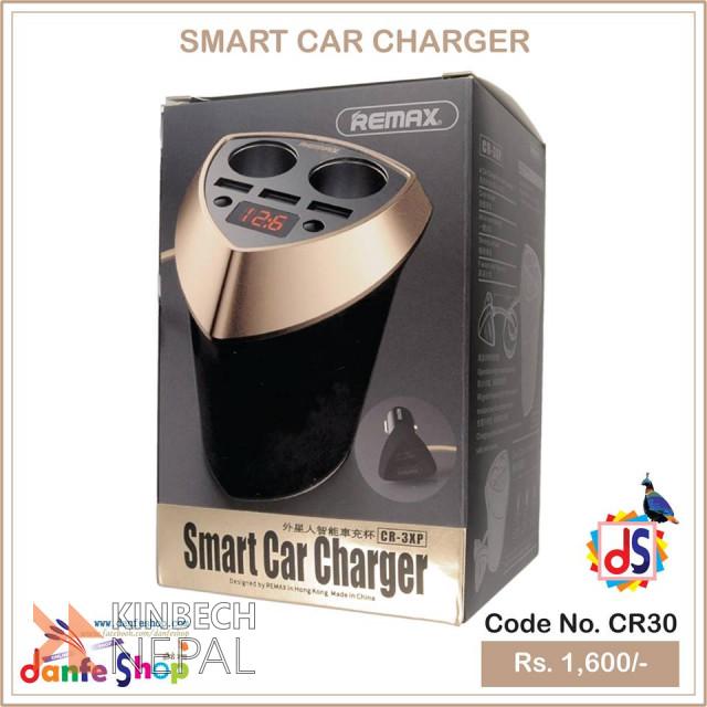 Smart Car Charger For Sale | www.kinbechnepal.com
