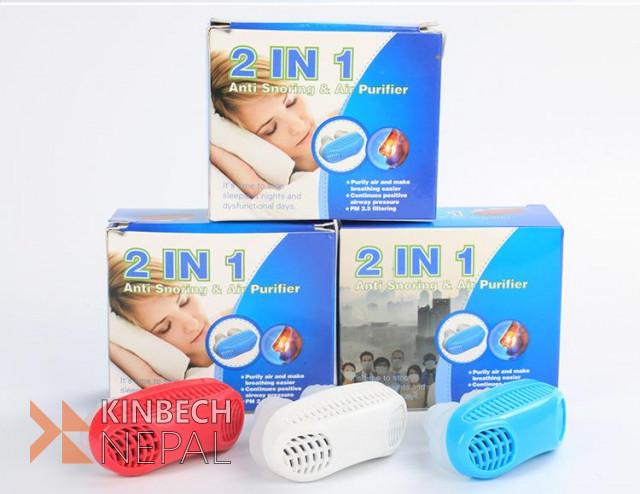 2 in 1 Anti Snoring & Air Purifier | www.kinbechnepal.com