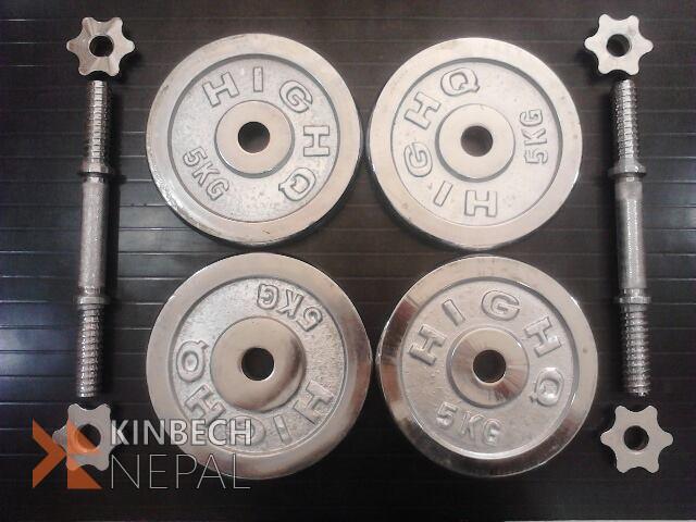 Dumbell (Steel Plates)   www.kinbechnepal.com