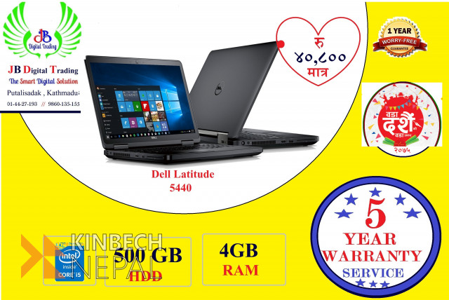 Dell Latitude 5440 i5 laptop Dashain  Offer | www.kinbechnepal.com