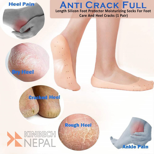 Anti Crack Full Length Silicon Foot Protector | www.kinbechnepal.com