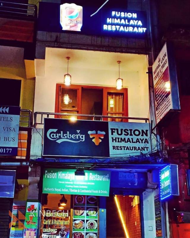 Fusion Himalaya Restaurant on Sale | www.kinbechnepal.com