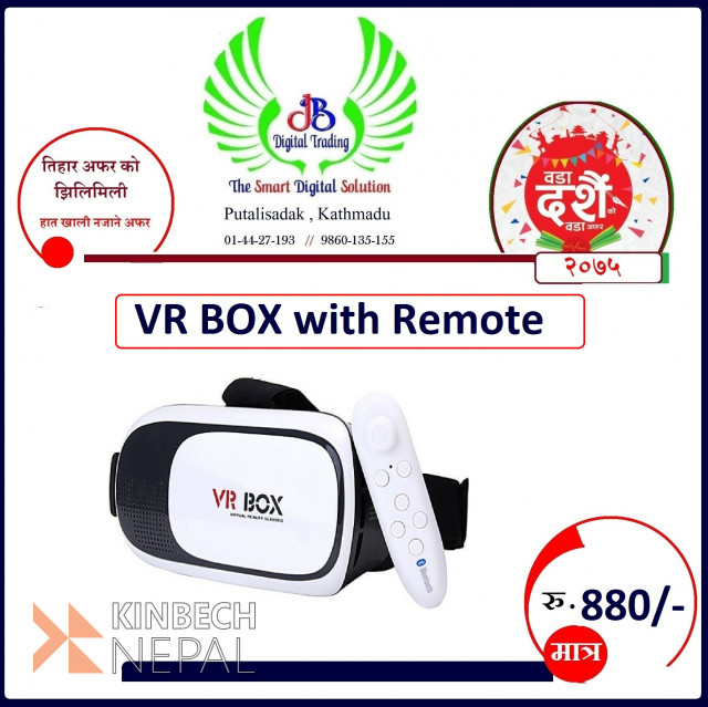 3D VR BOX with Remote (Dashain Offer) | www.kinbechnepal.com