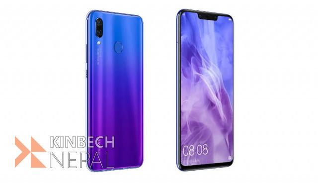 Huawei Nova 3i Brand New (Iris Purple) | www.kinbechnepal.com