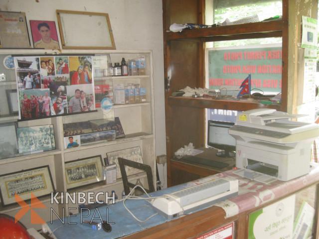 Photo Studio For Sale (Urgent) | www.kinbechnepal.com