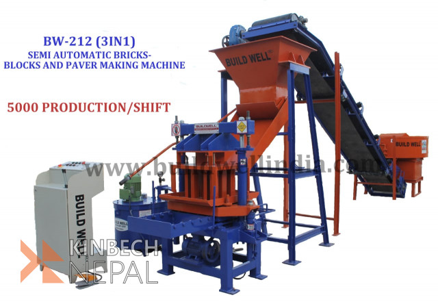 Semi-Automatic Concrete Brick-Block and Paver Making Machine 3in1   www.kinbechnepal.com