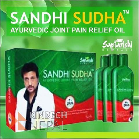 Sandhi Sudha & Pain Guard Oil | www.kinbechnepal.com