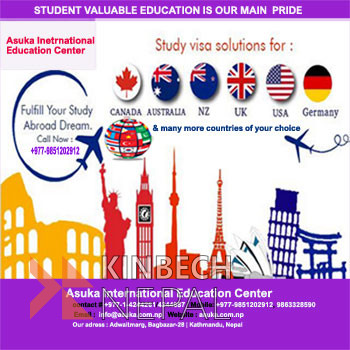 ASUKA INTERNATIONAL EDUCATION CENTER (ABROAD STUDY) | www.kinbechnepal.com