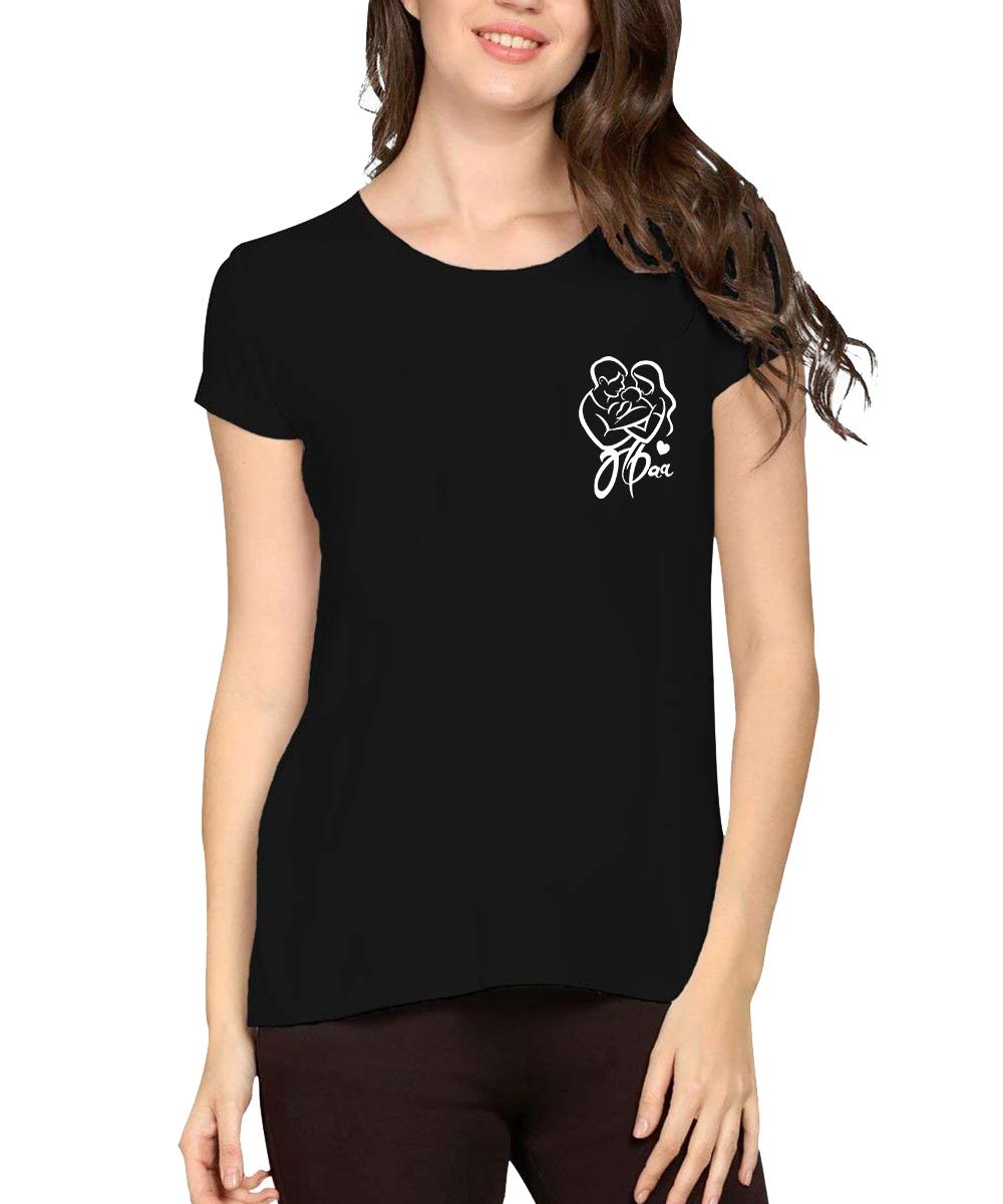 Caseria Women's Cotton Pocket Graphic Printed Half Sleeve T-shirt - Ma Paa (Black, L)
