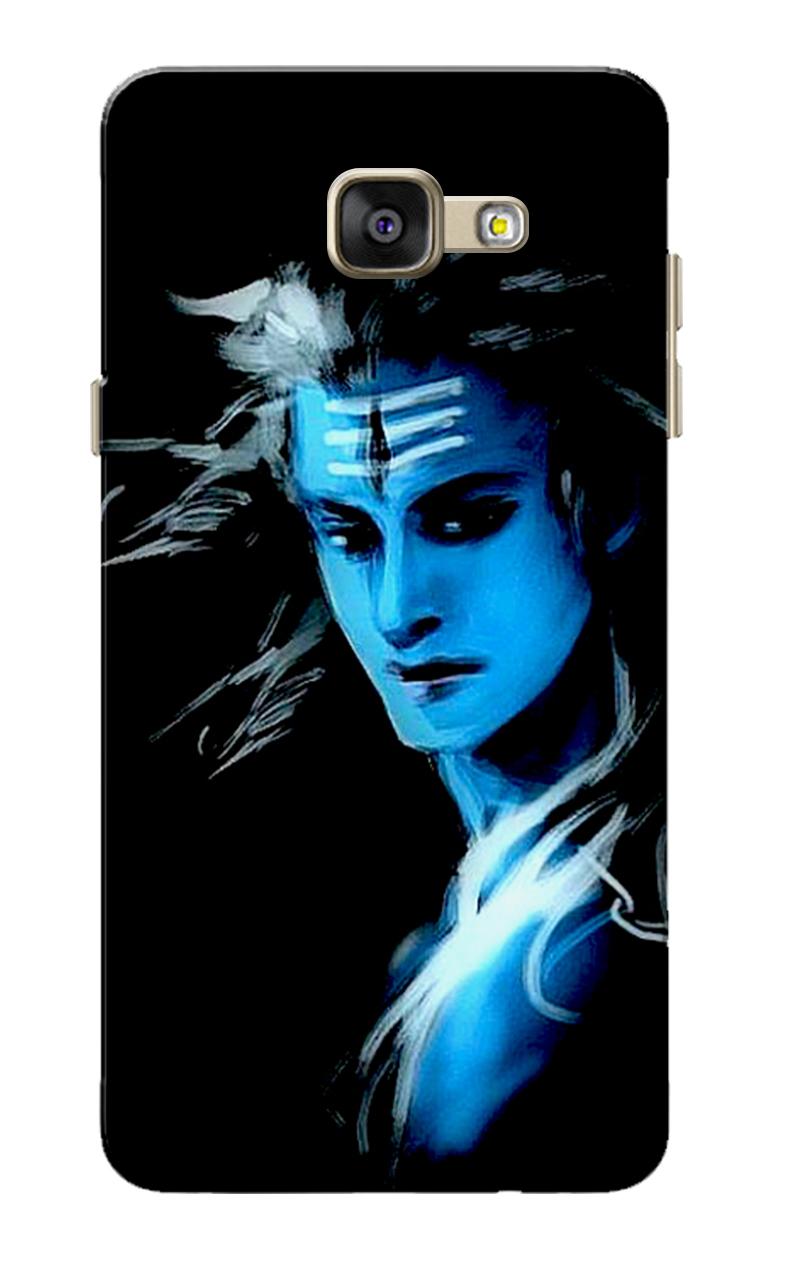 Caseria Lord Shiva Slim