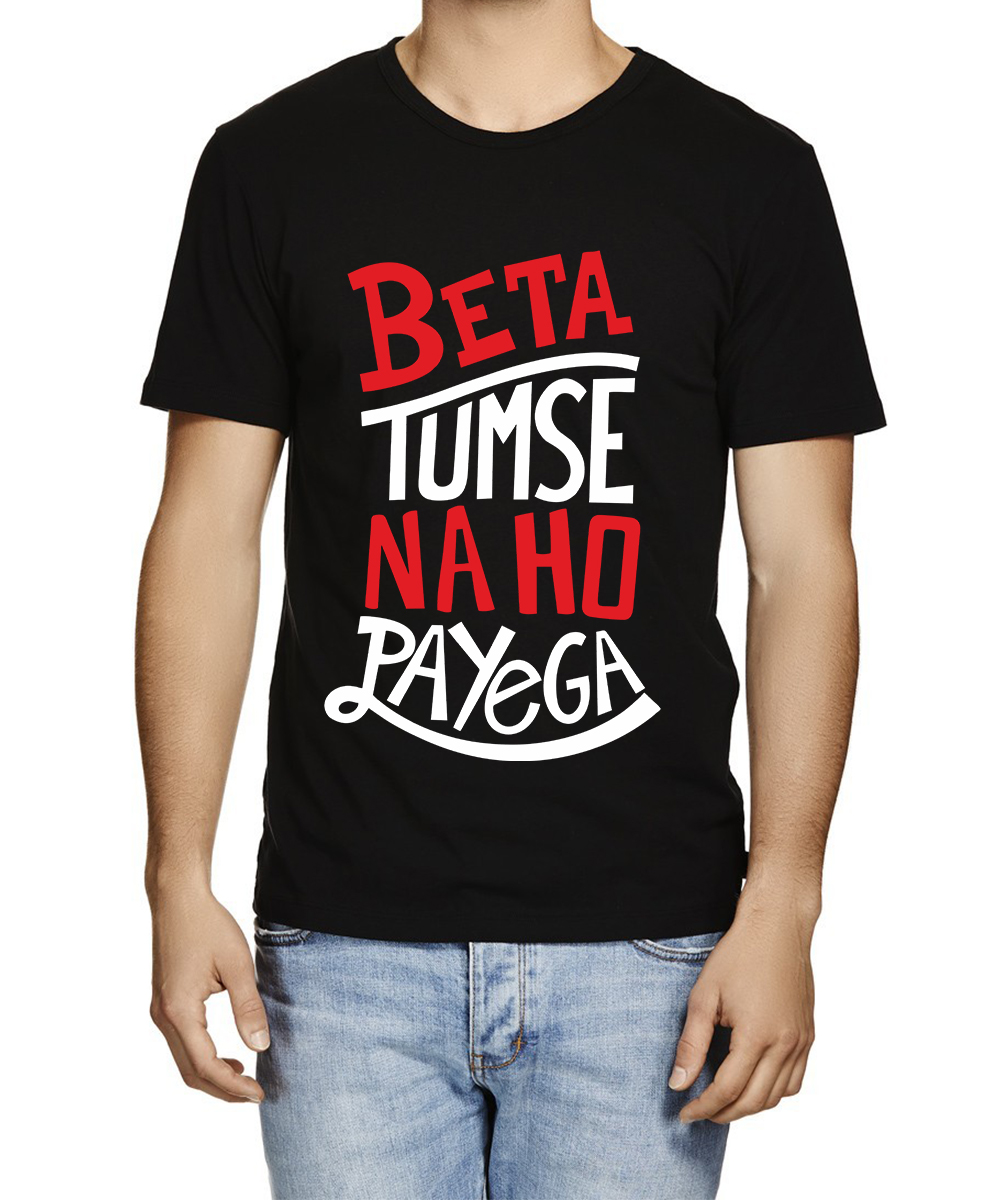 Printed T-shirts Beta Tumse