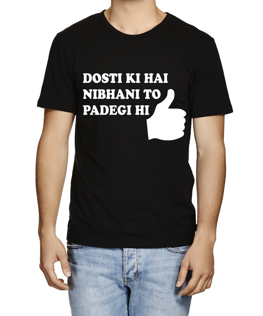 Dosti Quote Pattern Best