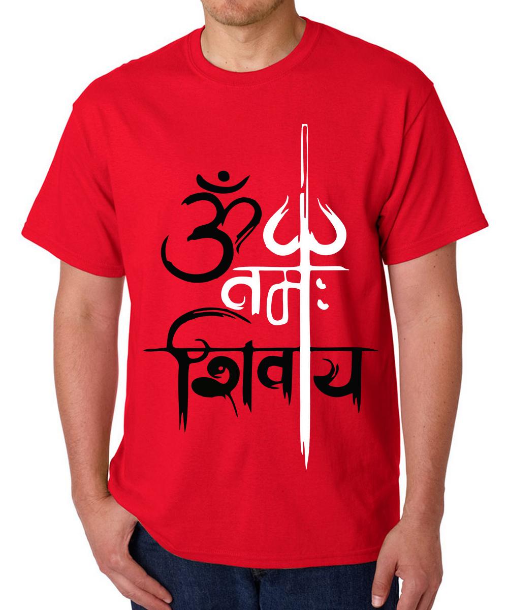 Printed T-shirts Namah
