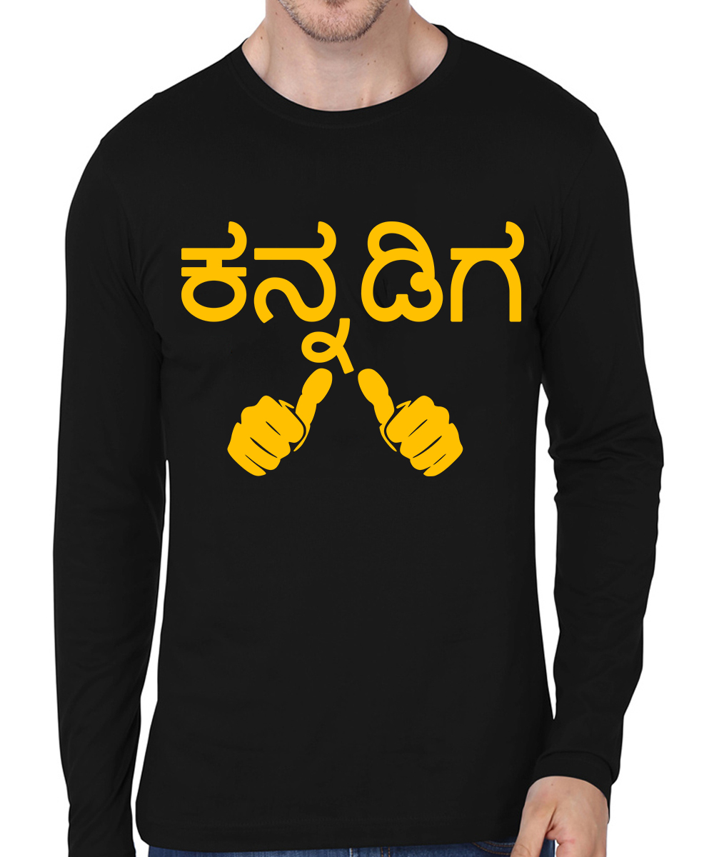 Caseria Men's Cotton Biowash Graphic Printed Full Sleeve T-Shirt - Kannadiga (Black, L)