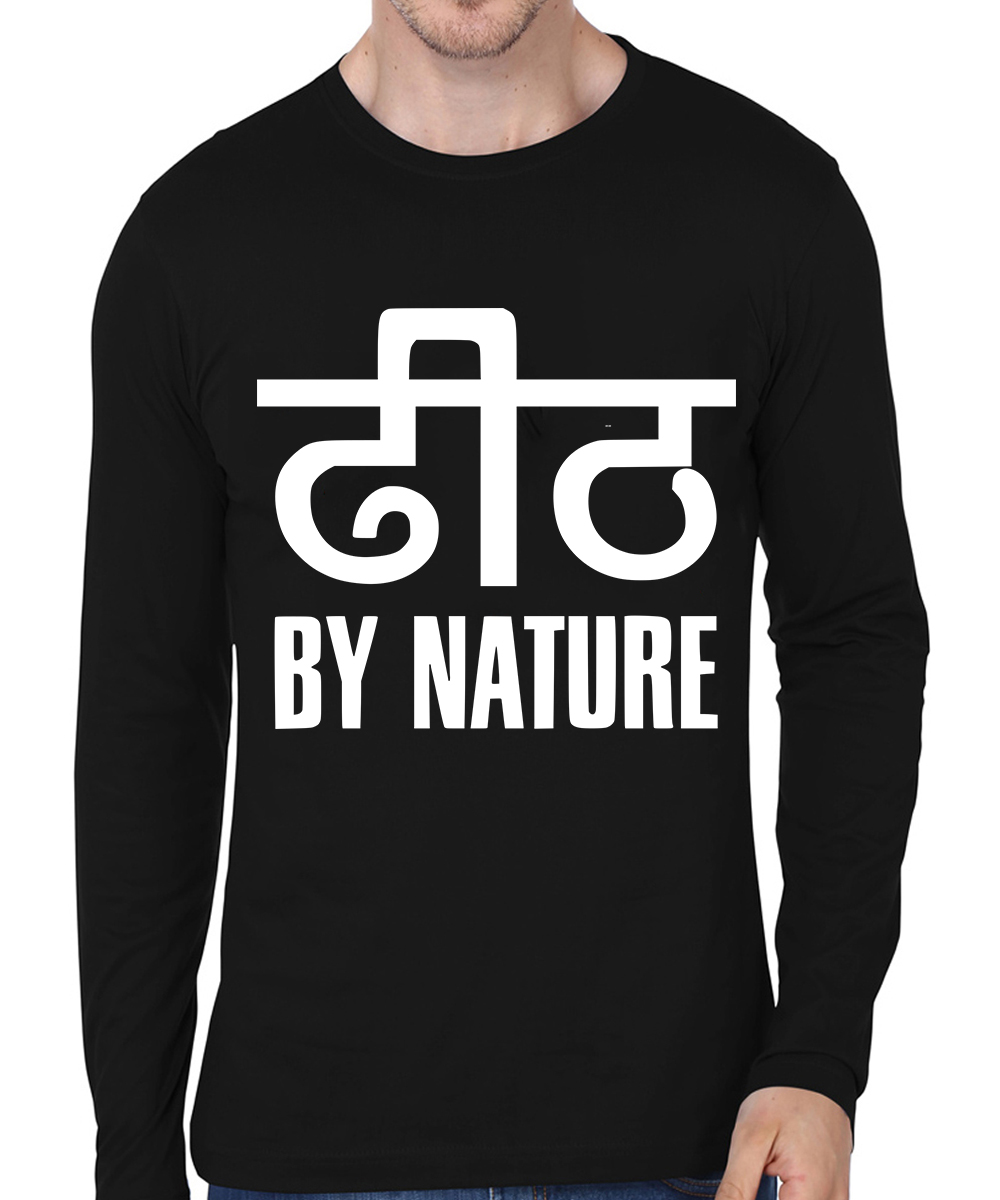 Caseria Men's Cotton Biowash Graphic Printed Full Sleeve T-Shirt - Dheeth By Nature (Black, L)