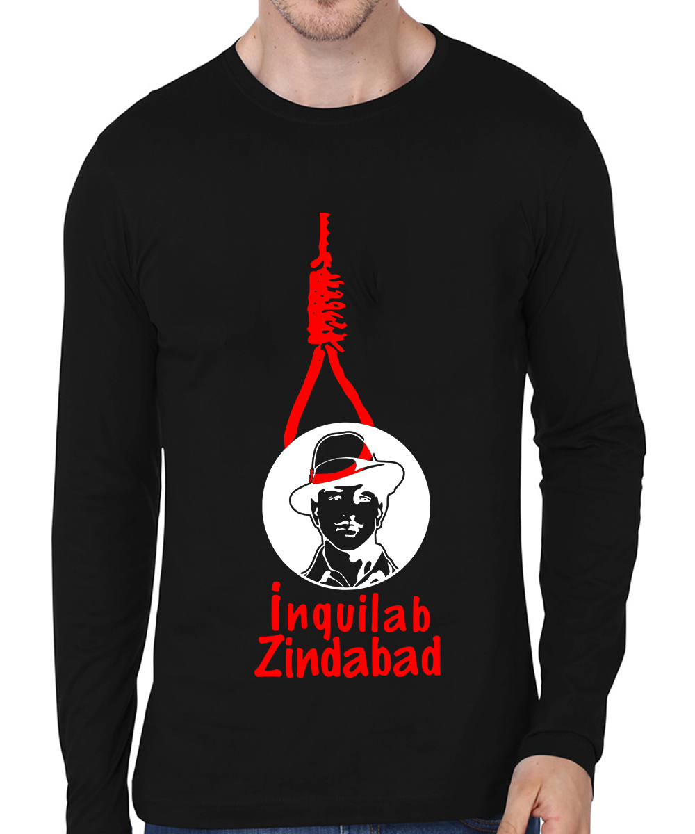 Caseria Men's Cotton Biowash Graphic Printed Full Sleeve T-Shirt - Bhagat Singh Slogan (Black, L)