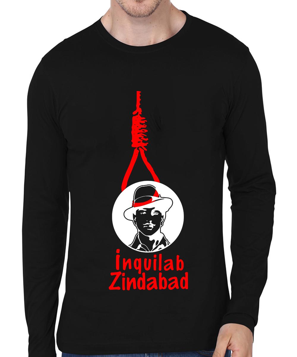 Caseria Men's Cotton Biowash Graphic Printed Full Sleeve T-Shirt - Bhagat Singh Slogan (Black, L)