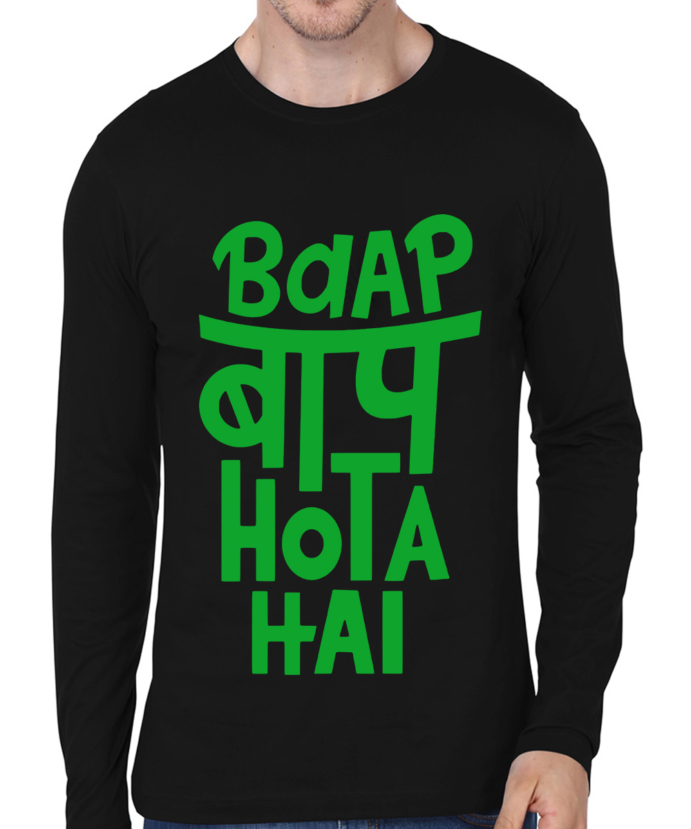 Caseria Men's Cotton Biowash Graphic Printed Full Sleeve T-Shirt - Baap Baap Hota Hai (Black, L)