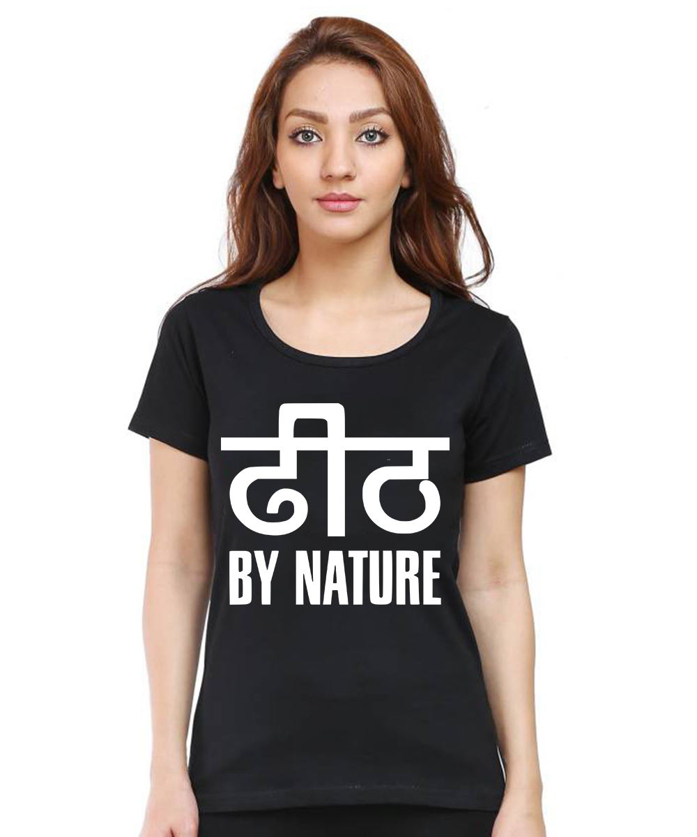 Caseria Women's Cotton Biowash Graphic Printed Half Sleeve T-Shirt - Dheeth By Nature (Black, L)