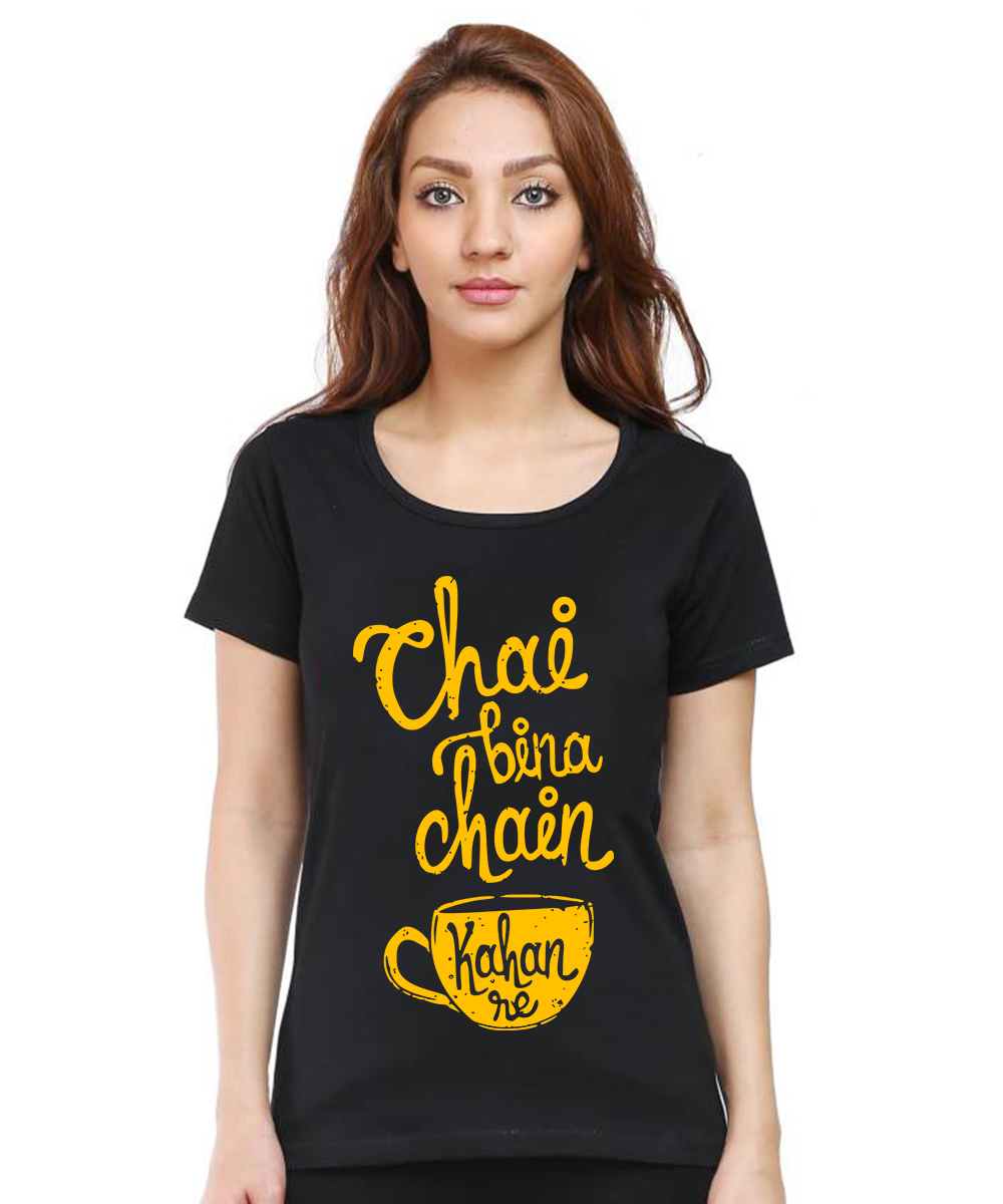 Caseria Women's Cotton Biowash Graphic Printed Half Sleeve T-Shirt - Chai Bina Chain Kahan Re (Black, L)