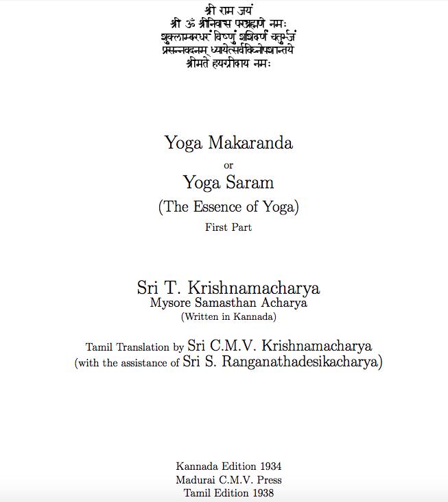 Items Related to Yoga Makaranda - The Nectar of Yoga (Yoga | Books)