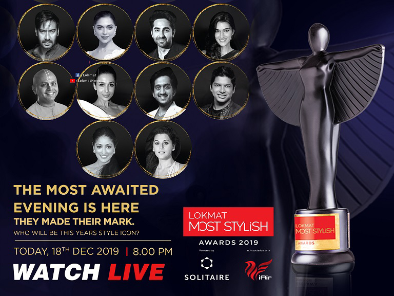 Lokmat Most Stylish Awards 2019