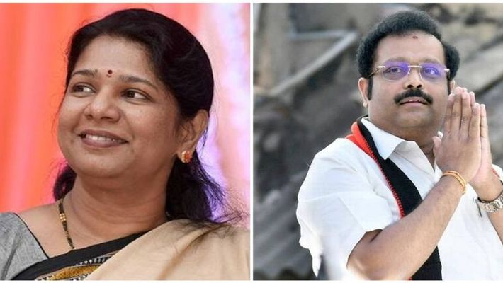 Case agianst Kanimozhi and kathir anand