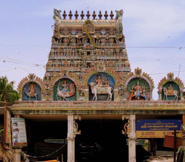 Image result for vaitheeswaran temple