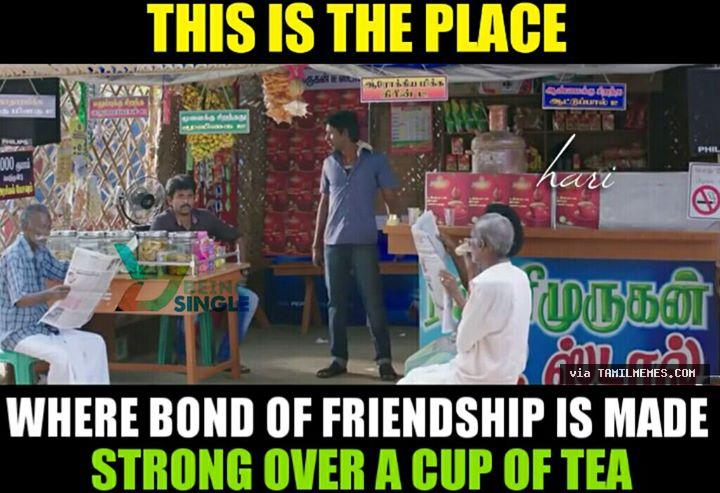 friendship-in-tea-kadai--3671655328.jpg