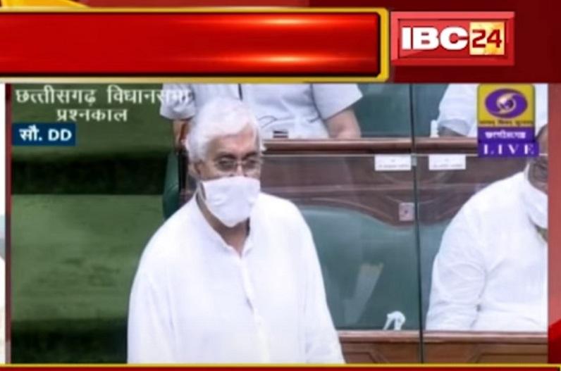 सदन में विपक्ष ने कहा 'जय-वीरू' की जोड़ी तो सीएम बघेल ने पूछा- पहले ये बताएं 'कालिया और सांभा' कौन है?