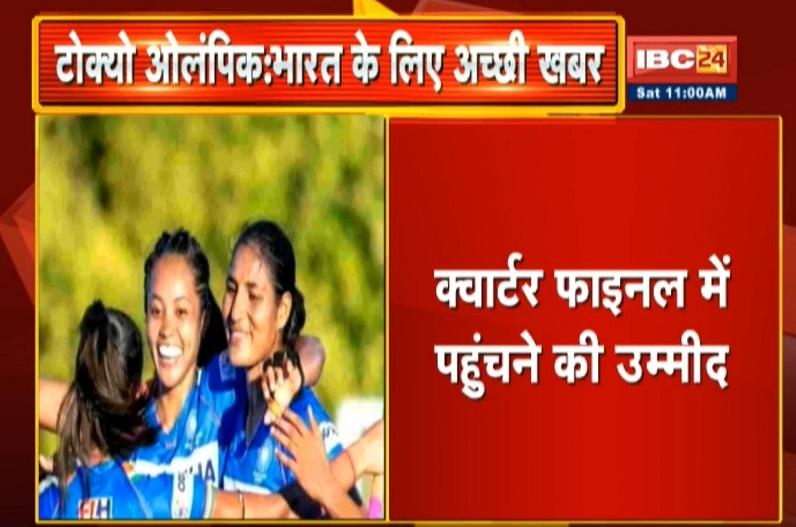 tokyo olympic: हॉकी में टीम इंडिया ने दक्षिण अफ्रीका को हराया, क्वार्टर फाइनल में पहुंचने की उम्मीद कायम