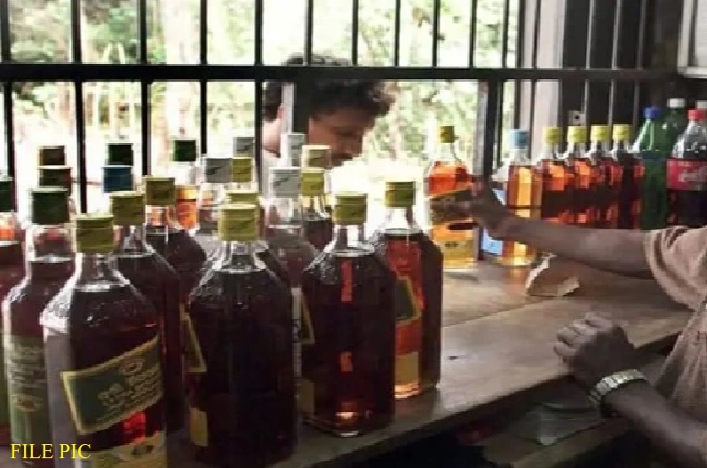 छत्तीसगढ़ : 15 अगस्त को बंद रहेंगी शराब दुकानें, कलेक्टर ने घोषित किया ड्राय डे