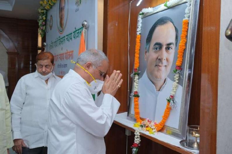 पूर्व पीएम राजीव गांधी ने अपनी दूरदर्शिता से रखी आधुनिक भारत के विकास की नींव : सीएम भूपेश बघेल
