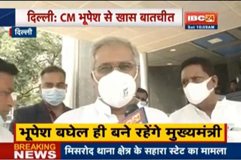 भूपेश बघेल ही बने रहेंगे सीएम, अगले हफ्ते रायपुर आ सकते हैं राहुल गांधी