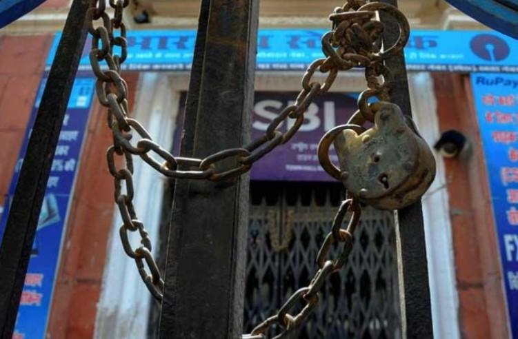 Bank Holidays November 2021 Hindi: नवंबर में 17 दिन बंद रहेंगे बैंक, जल्द निपटा लें अपना बैंकिंग से जुड़ा काम