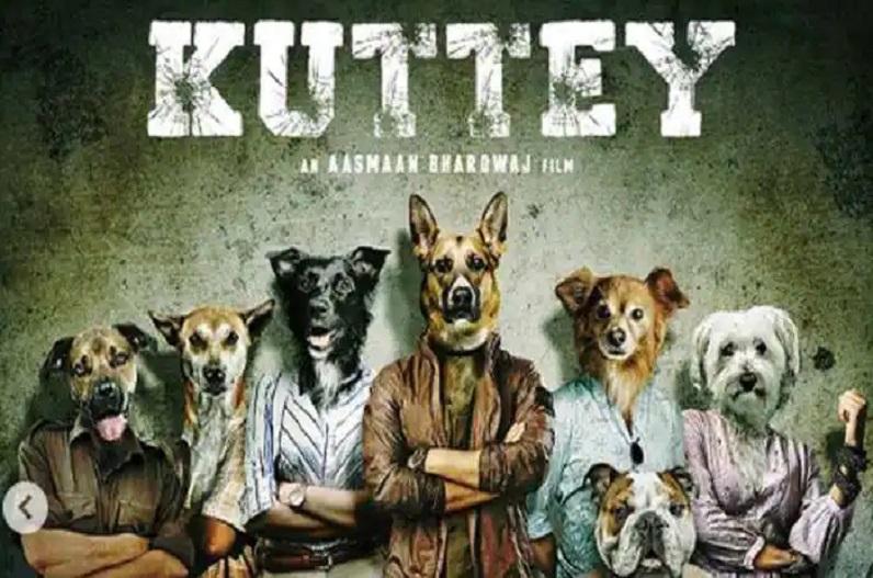 विशाल भारद्वाज की अपकमिंग फिल्म 'कुत्ते' की घोषणा, अर्जुन कपूर समेत ये स्टार आएंगे नजर
