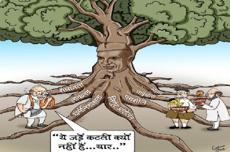 'नहीं कटेंगी जड़ें.. शांति, समानता, लोकतंत्र, न्याय और भाईचारे का 'बरगद' है कांग्रेस'