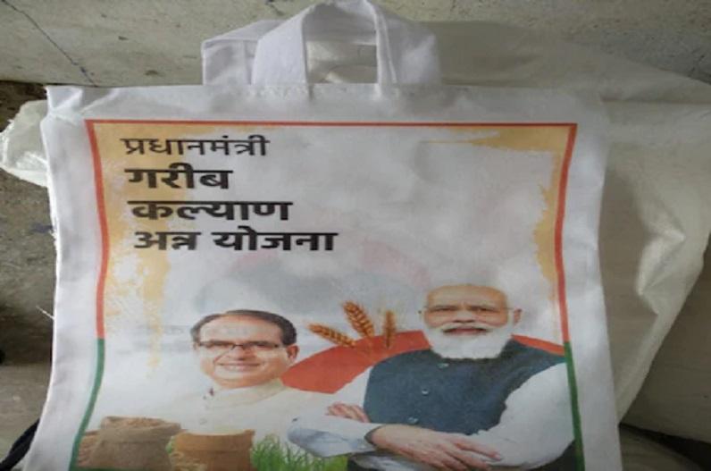 अन्न महोत्सव: प्रदेश के 1 करोड़ 15 लाख बीपीएल परिवारों को मिलेगा अनाज, CM शिवराज करेंगे आगाज, वर्चुअली जुड़ेंगे PM मोदी