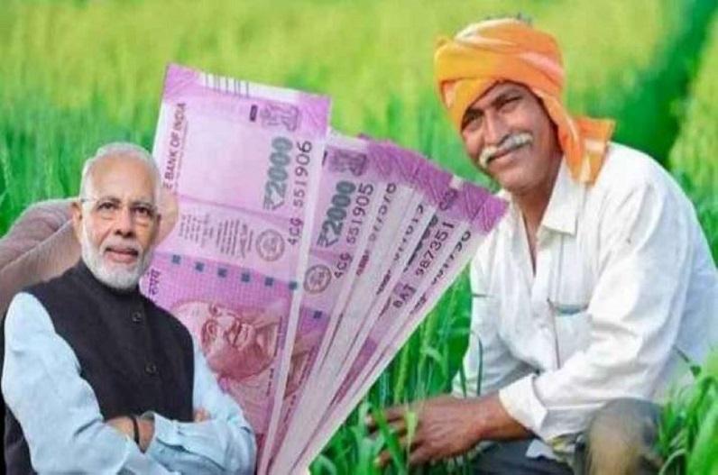 सिर्फ 12 रुपए का प्रीमियम… और 2 लाख रुपए का फायदा.. मोदी सरकार की इस योजना की जमकर हो रही चर्चा