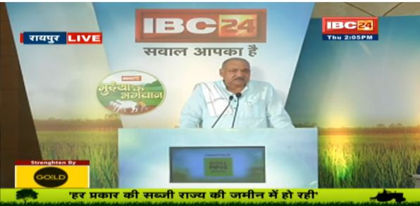 कृषि मंत्री रविंद्र चौबे ने IBC24 के खास कार्यक्रम 'भुइंया के भगवान' को सराहा, बोले- किसानों का सम्मान करना गर्व की बात