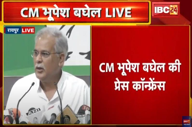 """'थूकने' वाले बयान पर CM बघेल बोले- पुरंदेश्वरी ने किया किसानों का अपमान, ज्ञान नहीं और नाच रहे """"ए पान वाले बाबू"""" में.."""