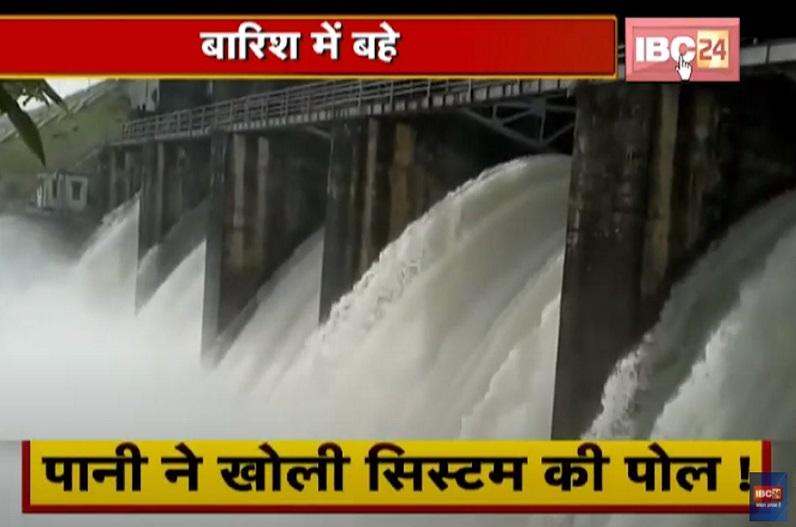 भारी बारिश से गंगरेल डेम में करीब 60 प्रतिशत भरा पानी, इधर महानदी उफान पर, मंडराया बाढ़ का खतरा
