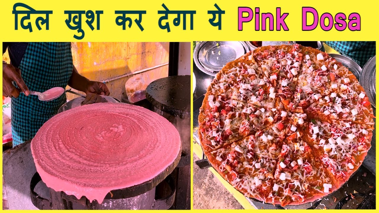 Pink Dosa   How to make Pink Dosa   @ 150 Rs   IBC24 Food