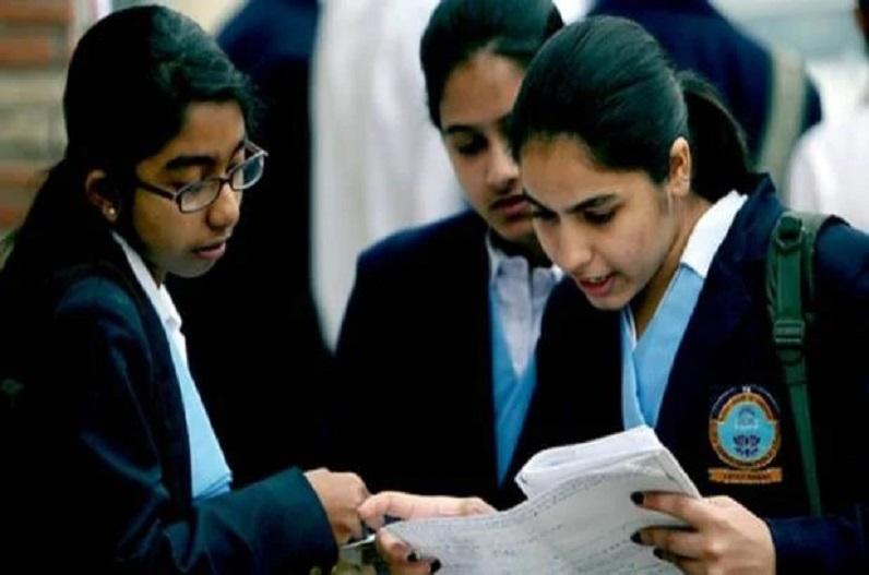 CBSE Date Sheet: 10वीं-12वीं बोर्ड की टर्म-1 परीक्षा के लिए 18 अक्टूबर को जारी होगा शेड्यूल