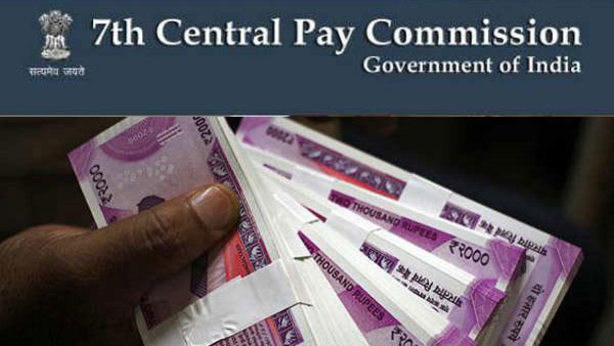 7th pay commission: इन अफसरों को सरकार ने दिया प्रमोशन, 15 हजार रुपए हर माह बढ़ जाएगी सैलरी