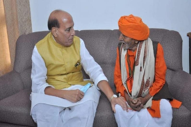 ये हैं भाजपा के सबसे उम्रदराज सदस्य, दीनदयाल उपाध्याय और श्यामा प्रसाद मुखर्जी के साथ किए है काम, राजनाथ सिंह ने की मुलाकात