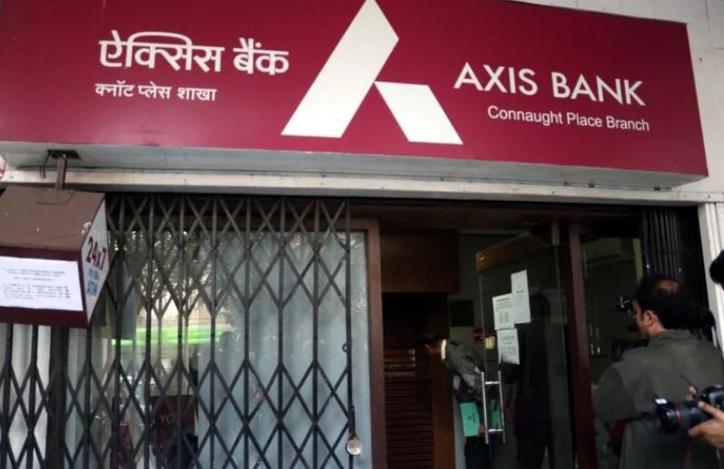त्योहारी सीजन में Axis Bank का खास ऑफर, आवास ऋण पर 12 EMI की मिलेगी छूट